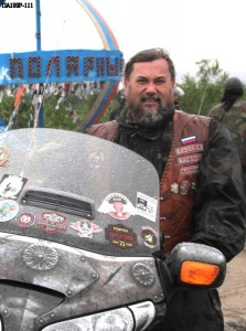 Valery Bondarenko